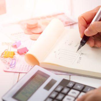 accounting-blur-button-1028726